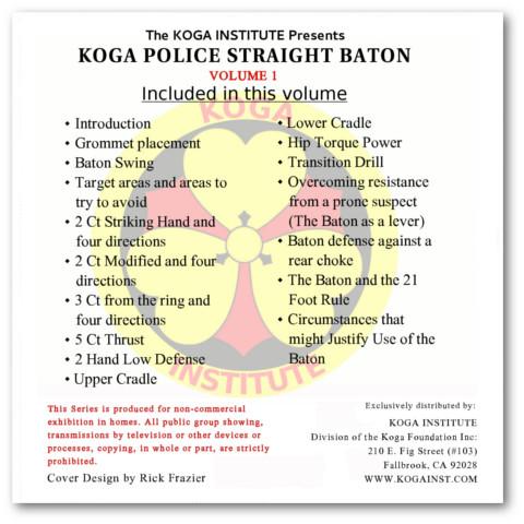 Koga Institute Koga Institute